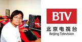完美动力动画培训学校学员车栋华就职BTV北京电视台《元元说话》